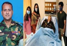 Rare honor for an army officer